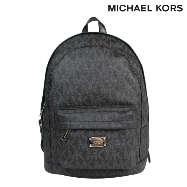 Michael Kors Jet Set Item Large Backpack Signature MK ...